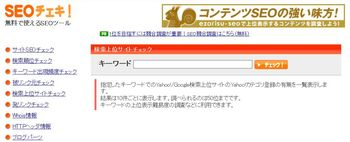 YouTube動画.jpg