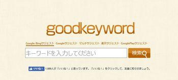 goodkeword